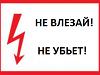 168213775152c6cbcab9dc2 - Увеличить напряжение на генераторе диодом